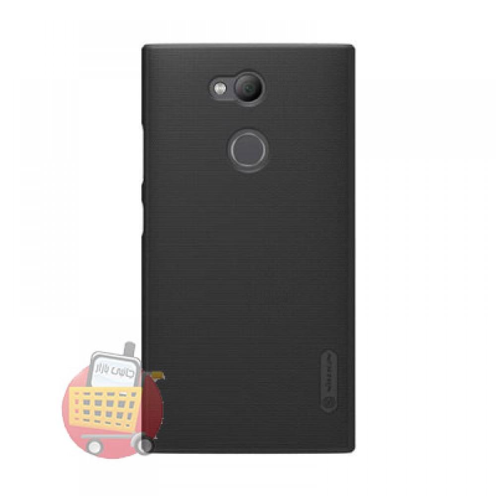 قاب محافظ گوشی موبایل سونی اکسپریا L2 برند نیلکین مدل FROSTED SHIELD