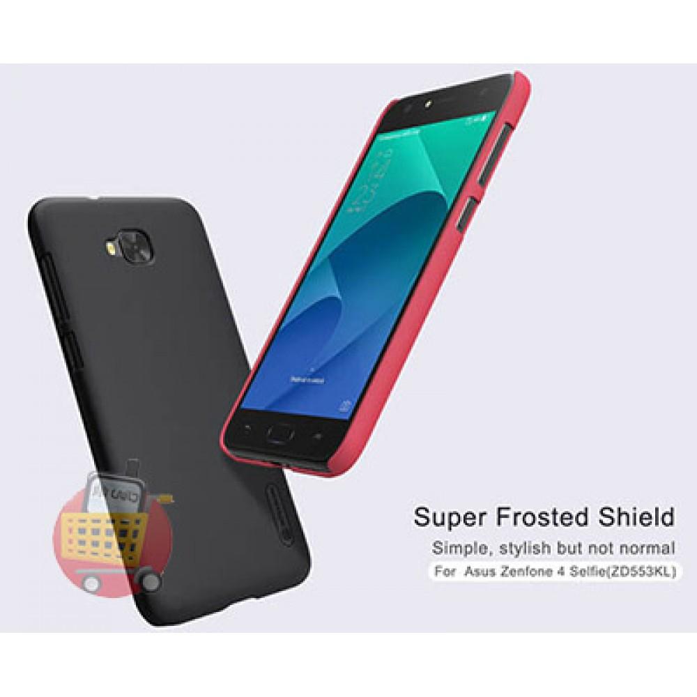 قاب محافظ گوشی موبایل ایسوس ZENFONE 4 SELFIE (ZD553KL) برند نیلکین مدل FROSTED SHIELD