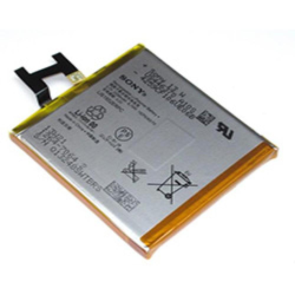 باتری موبایل سونی  SONY XPERIA Z