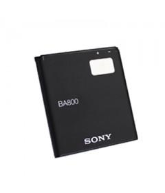 باتری موبایل سونی XPERIA V-LT25I