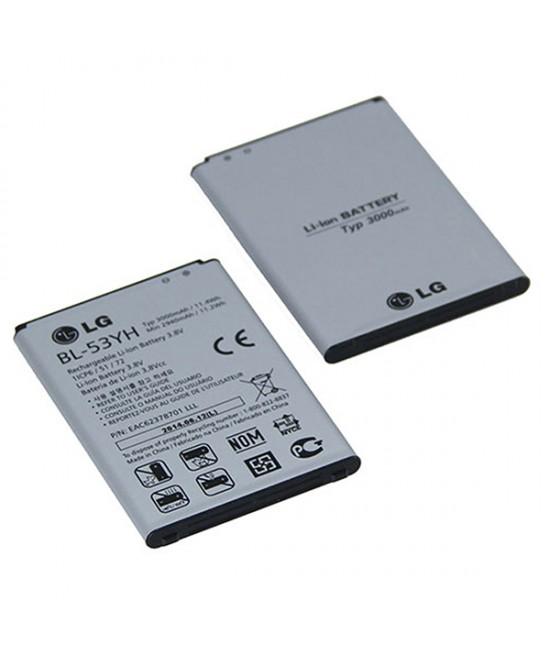 باتری موبایل ال جی LG G3