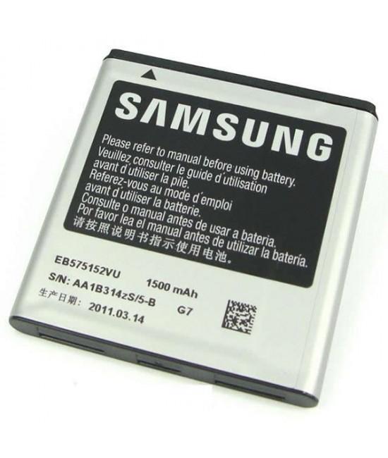 باتری موبایل سامسونگ SAMSUNG GALAXY I9000
